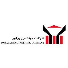 شرکت مهندسی پرآور (.Paravar Eng)