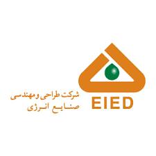 شرکت طراحی و مهندسی صنایع انرژی (EIED)