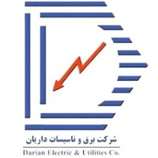 شرکت برق و تاسیسات داریان