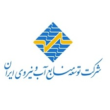Iran Water and Power Resources Development Company (IWPCO)