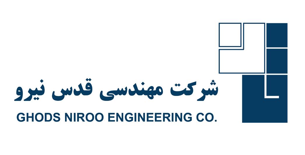 Ghods Niroo Engineering
