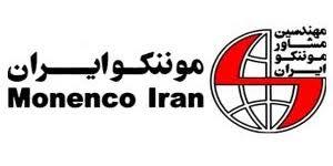 Monenco Iran Consulting Engineers